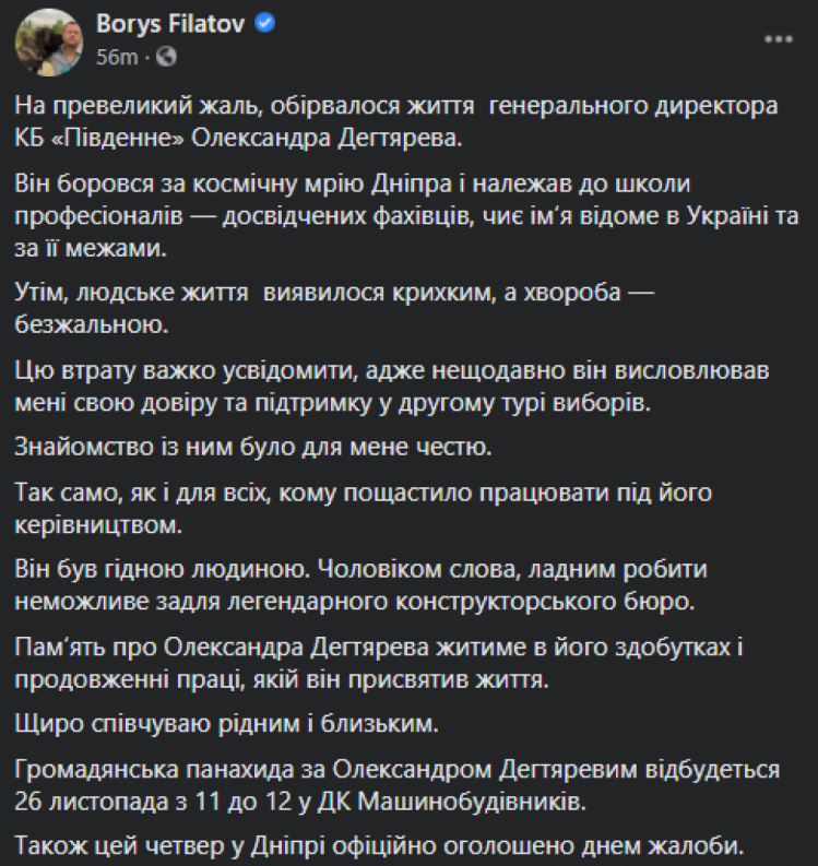 https://dnipro.depo.ua/uploads/posts/20201124/750x/MaeWjQv1r5lxE7K8IwO9KimIIibt0gichEJfT37O.png